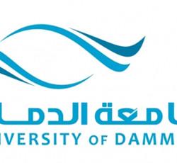 university-of-dammam